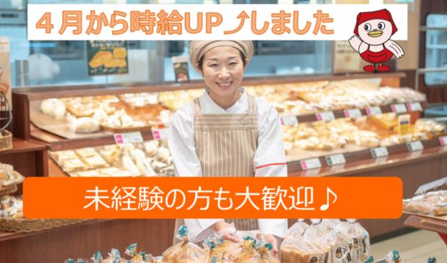 ヤオコー 狭山店の画像・写真