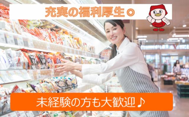 ヤオコー 川島店の画像・写真