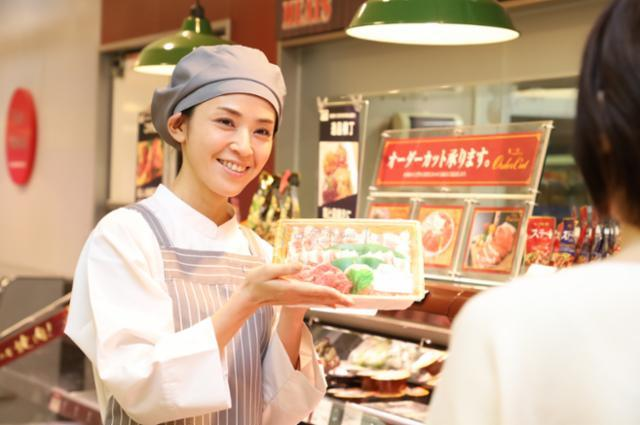ヤオコー 中之条店の画像・写真