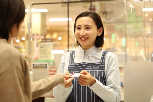 ヤオコー 秩父大野原店の画像・写真