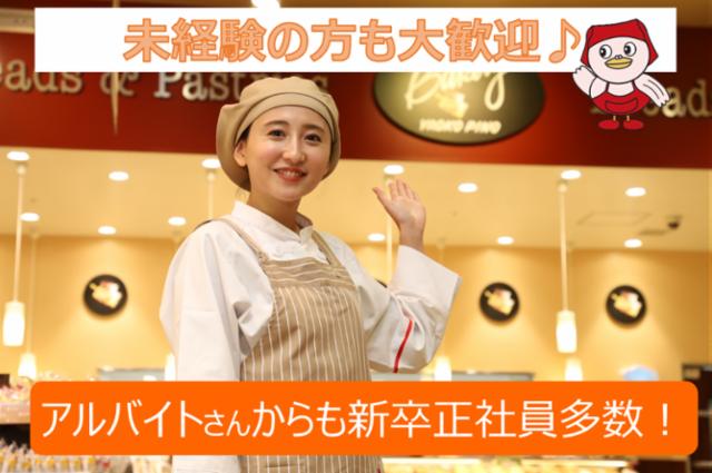 ヤオコー 東所沢店の画像・写真