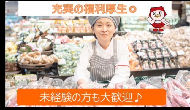 ヤオコー スマーク伊勢崎店の画像・写真