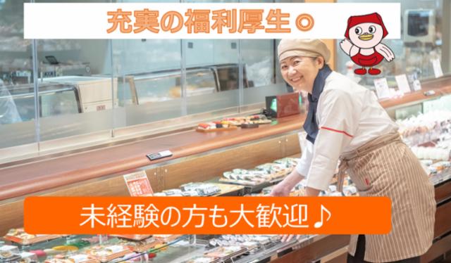 ヤオコー 古河大堤店の画像・写真