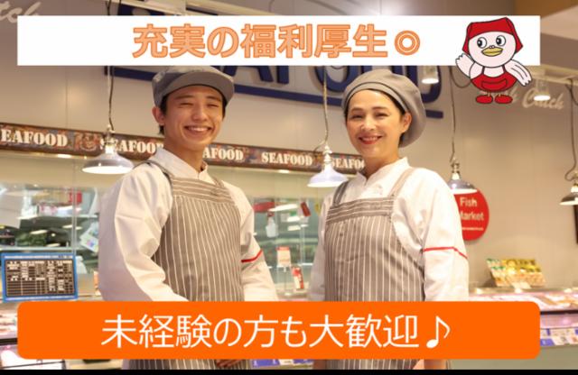 ヤオコー 船橋三咲店の画像・写真