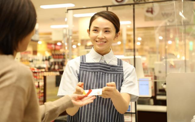 ヤオコー 行田藤原店の画像・写真