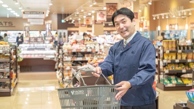 ヤオコー モラージュ柏店(社員)の画像・写真