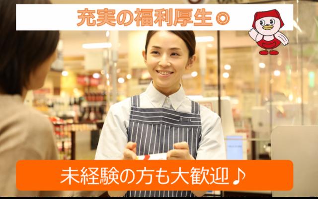 ヤオコー 伊奈店の画像・写真