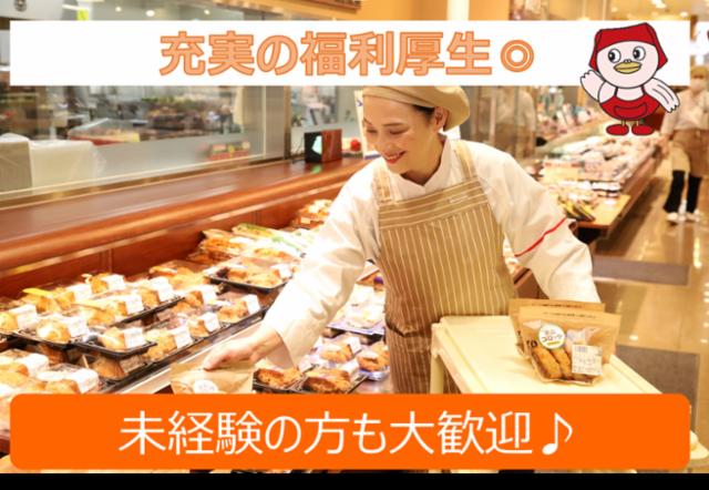 ヤオコー 古河松並店の画像・写真