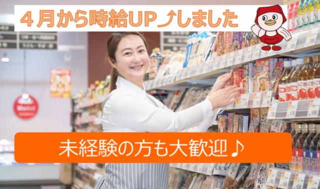 ヤオコー 岩槻西町店の画像・写真