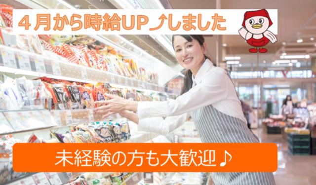 ヤオコー 市川田尻店の画像・写真