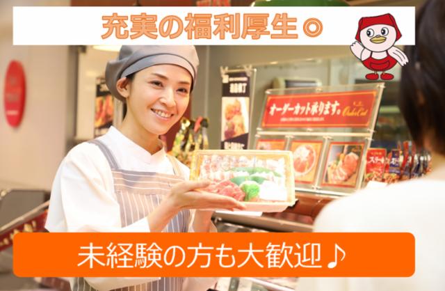 ヤオコー 柏高柳駅前店の画像・写真