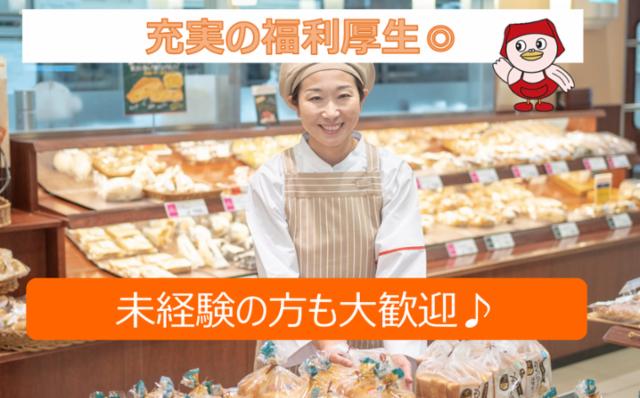 ヤオコー 館林アゼリアモール店の画像・写真